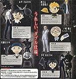 Ajin Demi-Human: Kei Swing Mascot Figure Keychain ~ Kei Nagai