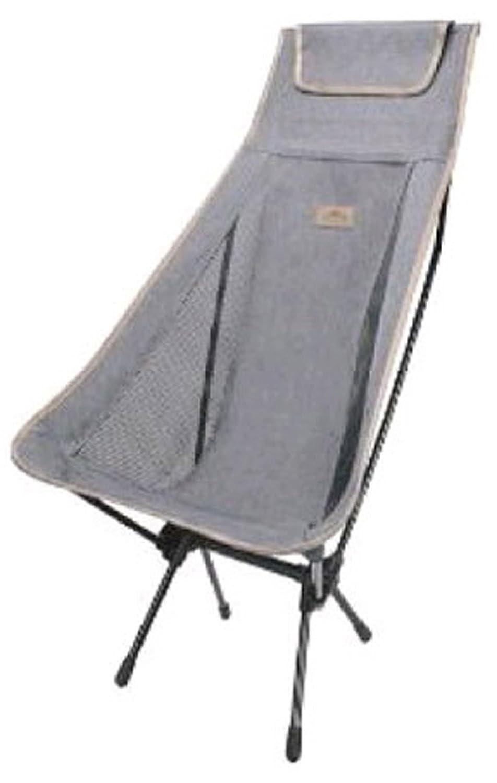 [スノーライン] Snowline Kimi キミチェア キャンピング椅子 リラックスチェア 専用収納かばん アルミニウム7075 海外直送品 (Camping chair Relax chair Storage bag Aluminum 7075) (Light Gray) B0755GYBN1