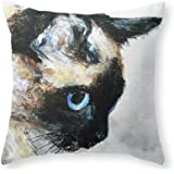"Society6 Siamese Cat Throw Pillow Indoor Cover (16"" x 16"") with pillow insert"
