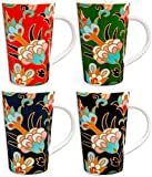 Colorful Tasty Ceramic Coffee Mug with Handle - Set of 4 - High Quality Ceramic Tea Cups Set - Tall Ceramic Latte Mugs Set - 14 oz. (Flower)