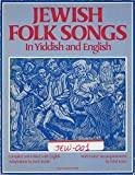 img - for Jewish folk songs in Yiddish and English, book / textbook / text book