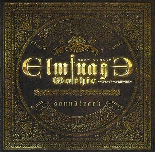 Elminage Gothic-Ulm Zakir Tono Gishiki (Original Soundtrack)