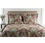 2pc Burgundy Red Green Yellow White Twin Duvet Cover Set, Paisley Themed Bedding Rich Luxury Vintage Pretty Elegant Boho Bohemian Stylish Antique, Cotton