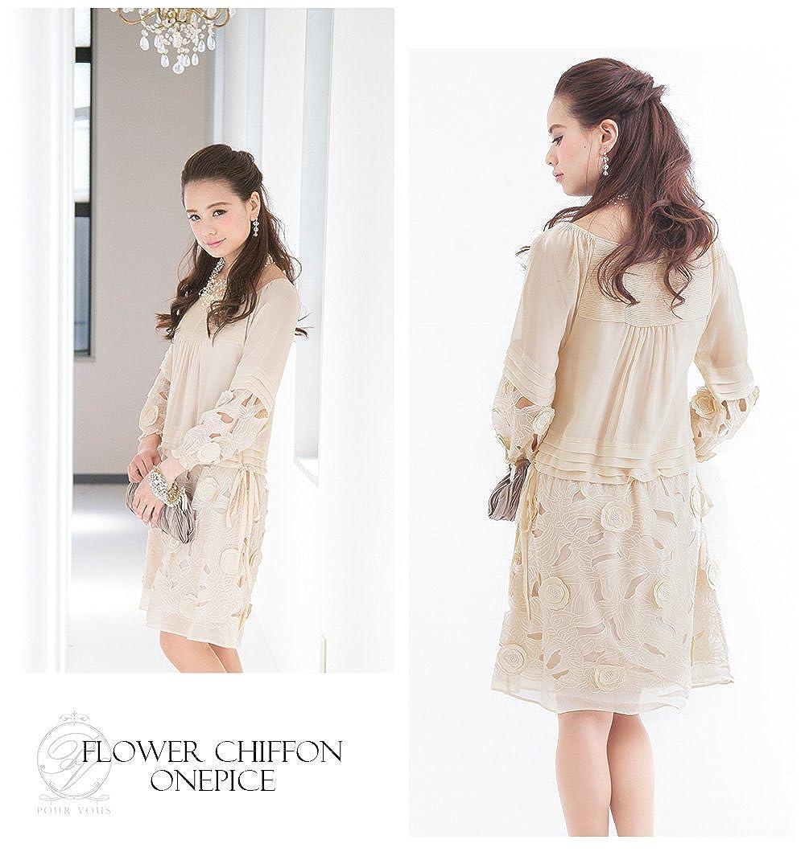 POURVOUS Womens Formal Dress 3//4 Length A-Line Chiffon