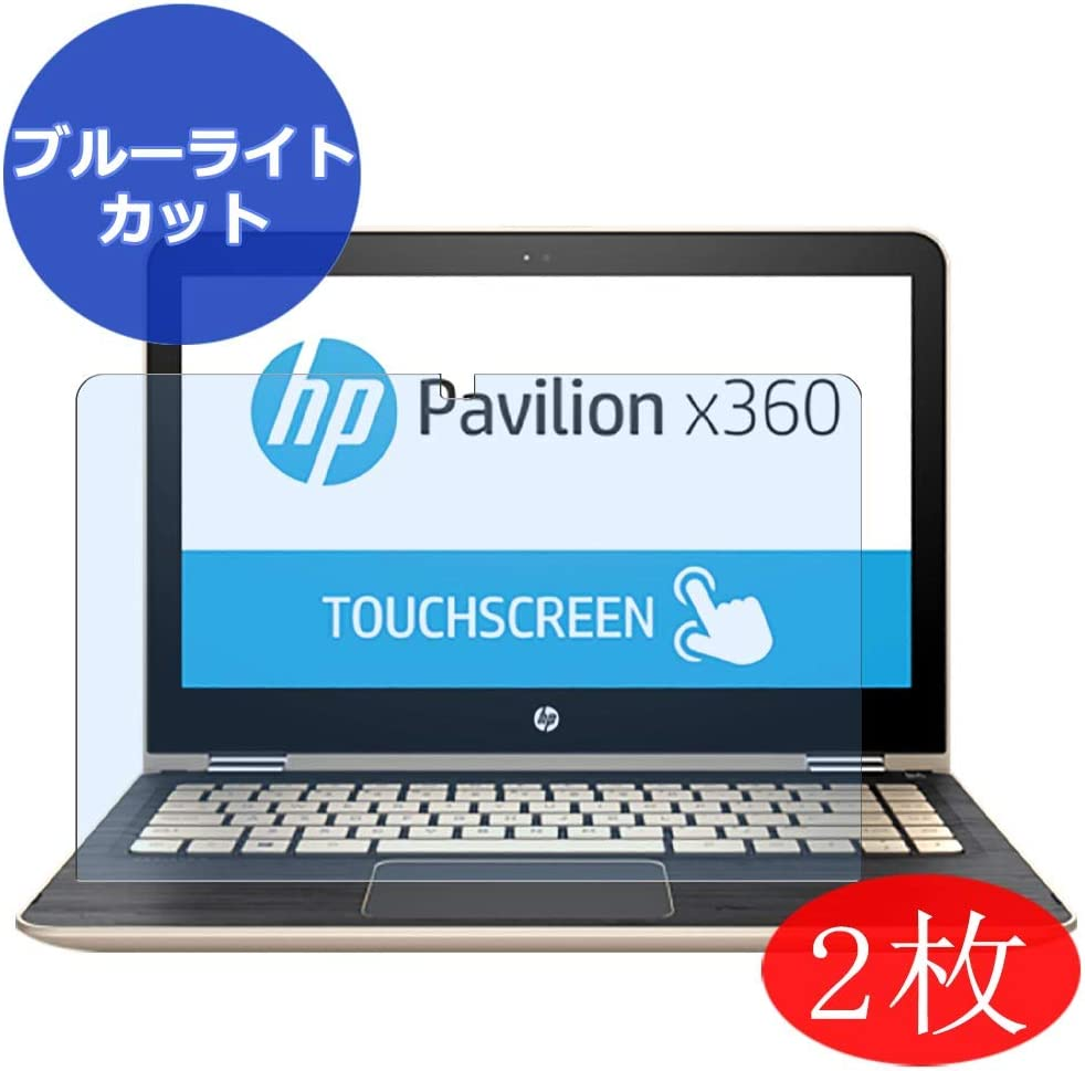 """【2 Pack】 Synvy Anti Blue Light Screen Protector for HP Pavilion x360 m3-u100 / u103dx / u101dx 13.3"""" Screen Film Protective Protectors [Not Tempered Glass]"""