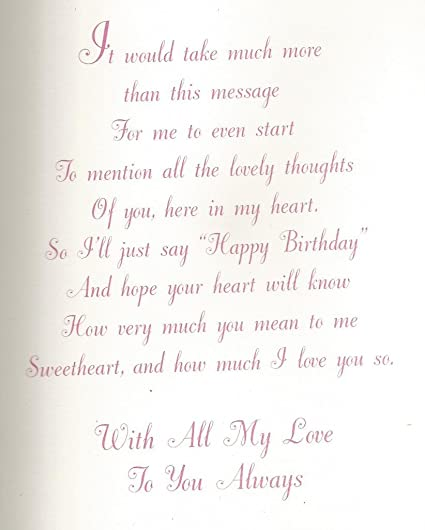 Amazon com: To My Sweetheart With Special Love (V6): Sports