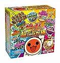 太鼓の達人Wii 超ごうか版 (専用太鼓コントローラ「太鼓とバチ」同梱版)