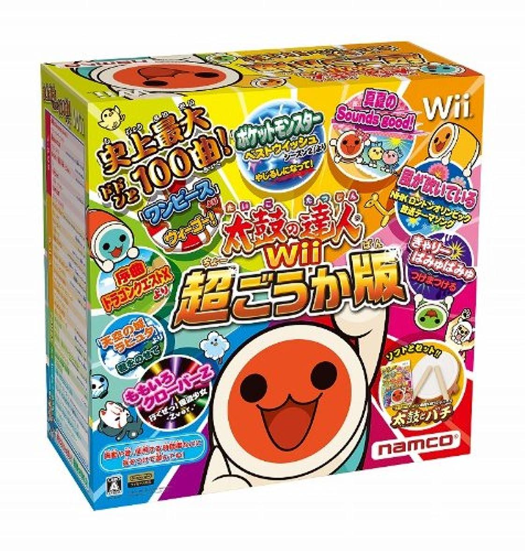 電話傾斜世紀星のカービィ 20周年スペシャルコレクション - Wii