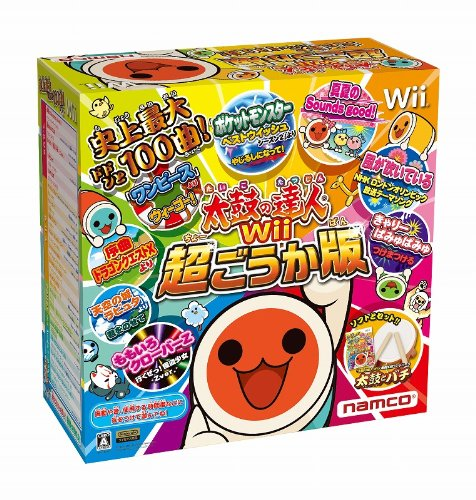 (Bundle ''drum and drumstick'' drum controller only) Taiko no Tatsujin Wii super deluxe edition Japan import by Namco Bandai Games (Image #7)