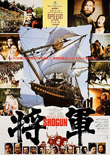 Shogun 1980 Japanese B2 Poster