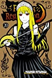 Princess Resurrection Vol. 20