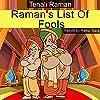 Raman's List of Fools