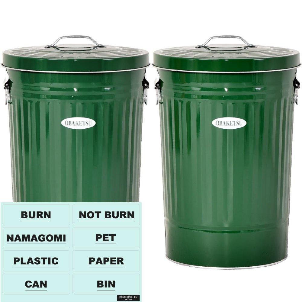 【暮らしの工夫】 ゴミ箱 + 分別シール(透明) OBAKETSU 42L カラー 2個セット ごみ箱 ダストボックス ふた付き おしゃれ オバケツ (グリーン×グリーン) B078Y1MN88 グリーン×グリーン グリーン×グリーン
