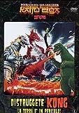 Distruggete Kong La Terra È In Pericolo!! (Dvd)