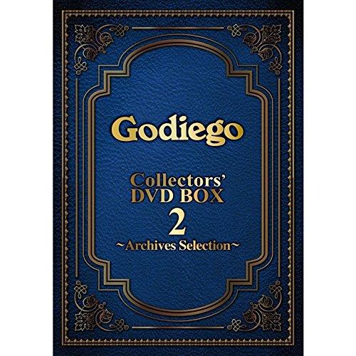 ゴダイゴ DVD BOX 2 ~アーカイブスセレクション~ B01D02FBN0