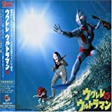 Ukulele Ultraman
