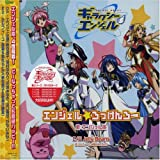 Galaxy Angel Op & Ed Themes by Various Artists (2004-07-23)