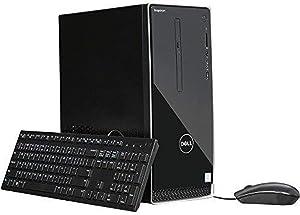 Dell Inspiron 3668 MT Desktop Mini Tower Intel Core i7 7th Gen i7-7700 Dual Core 2TB 16GB Nvidia GeForce GT 730 Windows 10 Pro (Renewed)