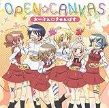 Yuno (Kanna Asumi) / Miyako (Kaori Mizuhashi) / Hiro (Yuko Goto) / Sae (Ryoko Shintani) / Nori (Hiromi Harada) / Nazuna (Chiaki Omigawa) - Open Camvas [Japan CD] LASM-4148