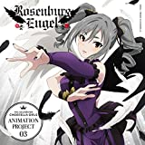 The Idolm@ster Cinderella Girls Animation Project 03 -Legne-revenge Eggplant Sword Light of Melody Single, Maxi