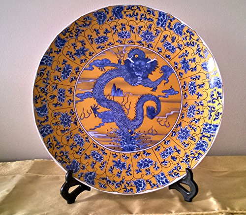 Chinese Porcelain Plate - Qing Dynasty (Qianlong Court) Blue & Yellow Royal Collored Dragon Motif (Reproduction)
