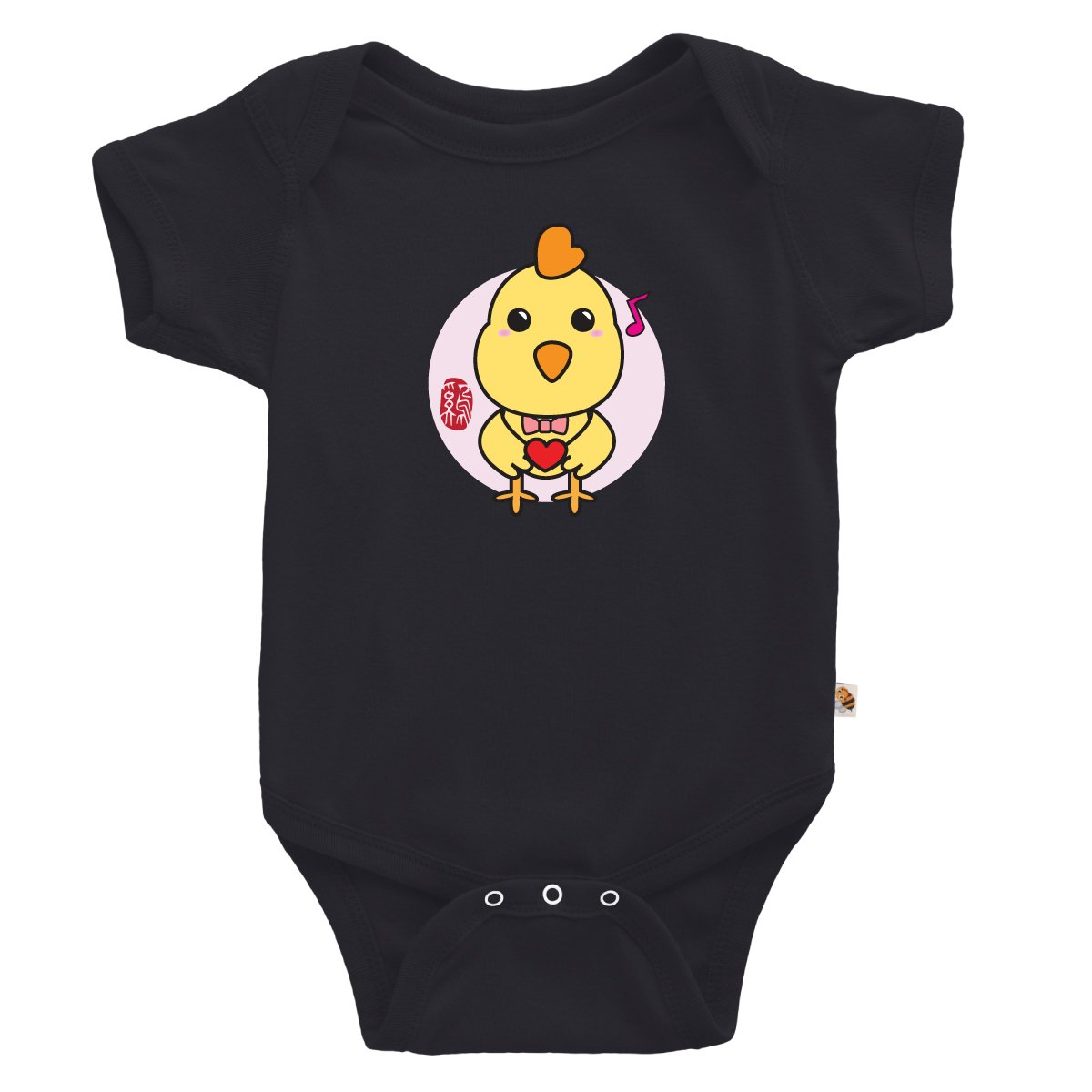 TeezBee Baby Year of The Rooster Cute Chinese Zodiac Onesie