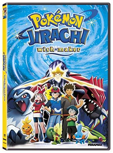 Pokemon Jirachi: Wish Maker [DVD] (Best Generation 5 Pokemon)