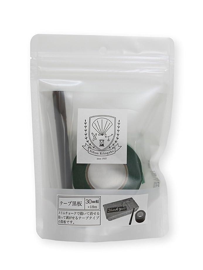 電話民間人スケート日本白墨工業 木製黒板 黒無地 枠無し 縦横兼用タイプ 600×900 M-23B