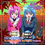 Djcd Hayate the Combat Butler by Soundtrack (2009-11-25)