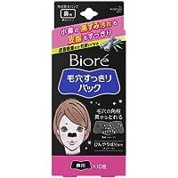 Biore Diepe reiniging porie strips Pack voor dame-10 strips/zwart