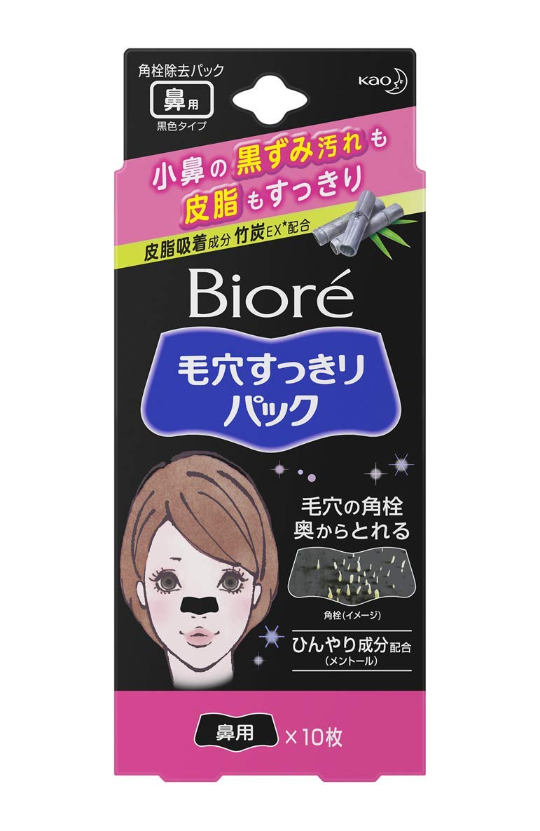 Biore Deep Cleansing Pore Strips Pack for Lady---10 Strips/Black Kao BU02P01039