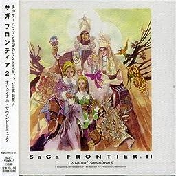 サガフロンティア2オリジナルサウンドトラック
