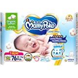 MamyPoko Extra Dry Skin Organic Tape Diapers, Newborn, 76ct