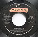 Deep Purple 45 RPM Wasted Sunsets / Knocking At Your Back Door (Edit)