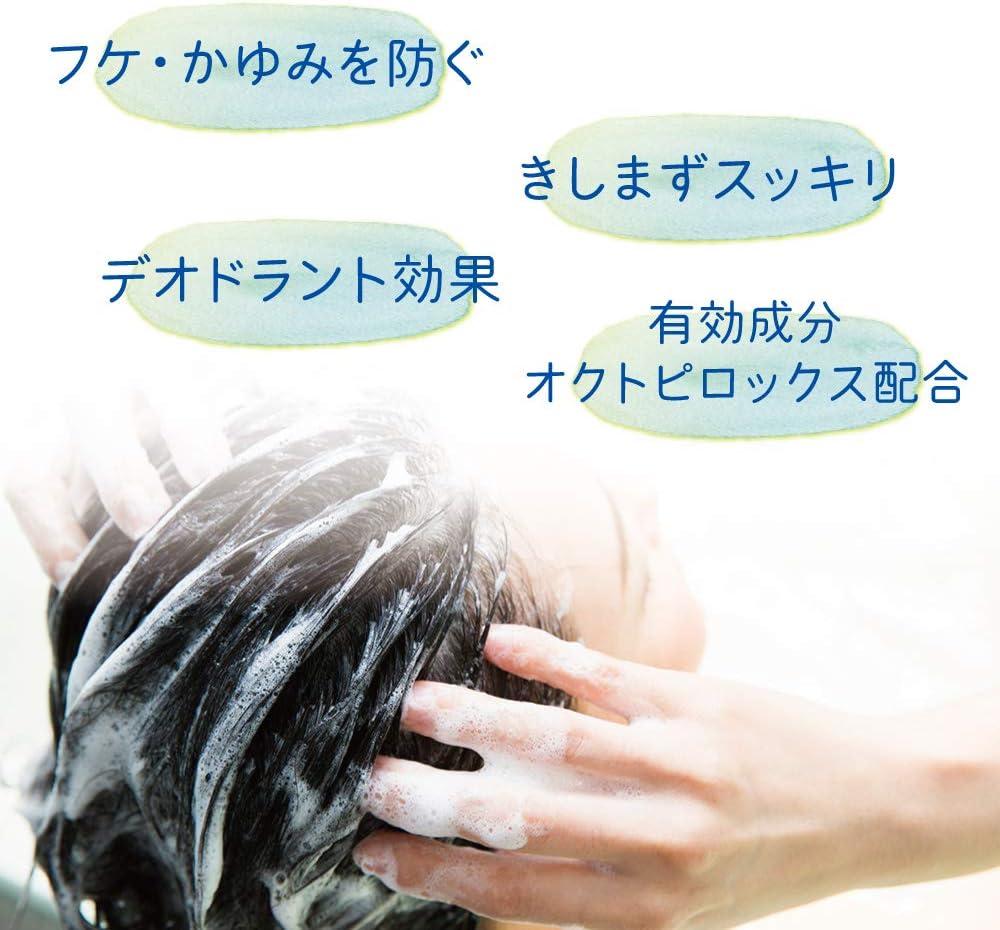 Image of オクト シャンプー2