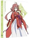 装神少女まとい 5 (特装限定版) [Blu-ray]
