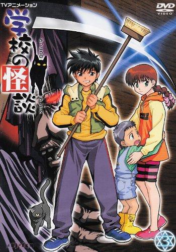 Vol. 3-Gakkou No Kaidan