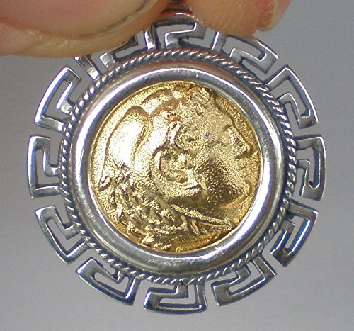 Alexander The Great Hercules Silver Coin Pendant(Gold Plated) - Macedonia King (Great Tetradrachm Silver Coin)
