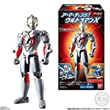 Armor change! Ultraman X 12 pieces BOX (Candy gum) by Bandai