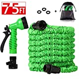 Zeekoo Expandable Garden Hose With All Connectors 8 Pattern Spray And High Pressure With Triple Layer Latex Core & Latest Improved Extra Strength Fabric Protection for All Your Watering Needs (75FT)