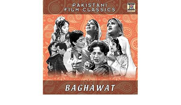 Baghawat songs download