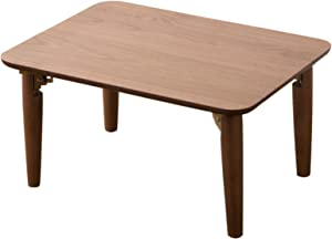 EMOOR Wooden Folding Coffee Table, Rectangle (Small), Walnut