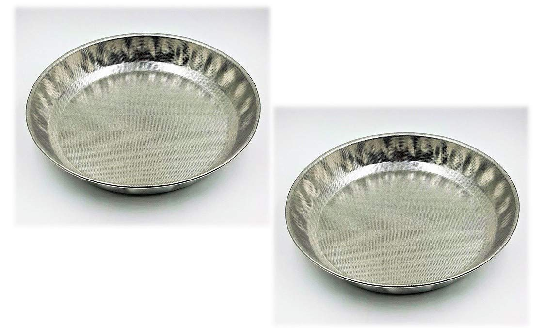 Super Easy to Clean! Sturdy Durable Economy 9.5'' Stainless Steel Round Baking Pan with Perforated Bottom for Optimal Heat Circulation (2)