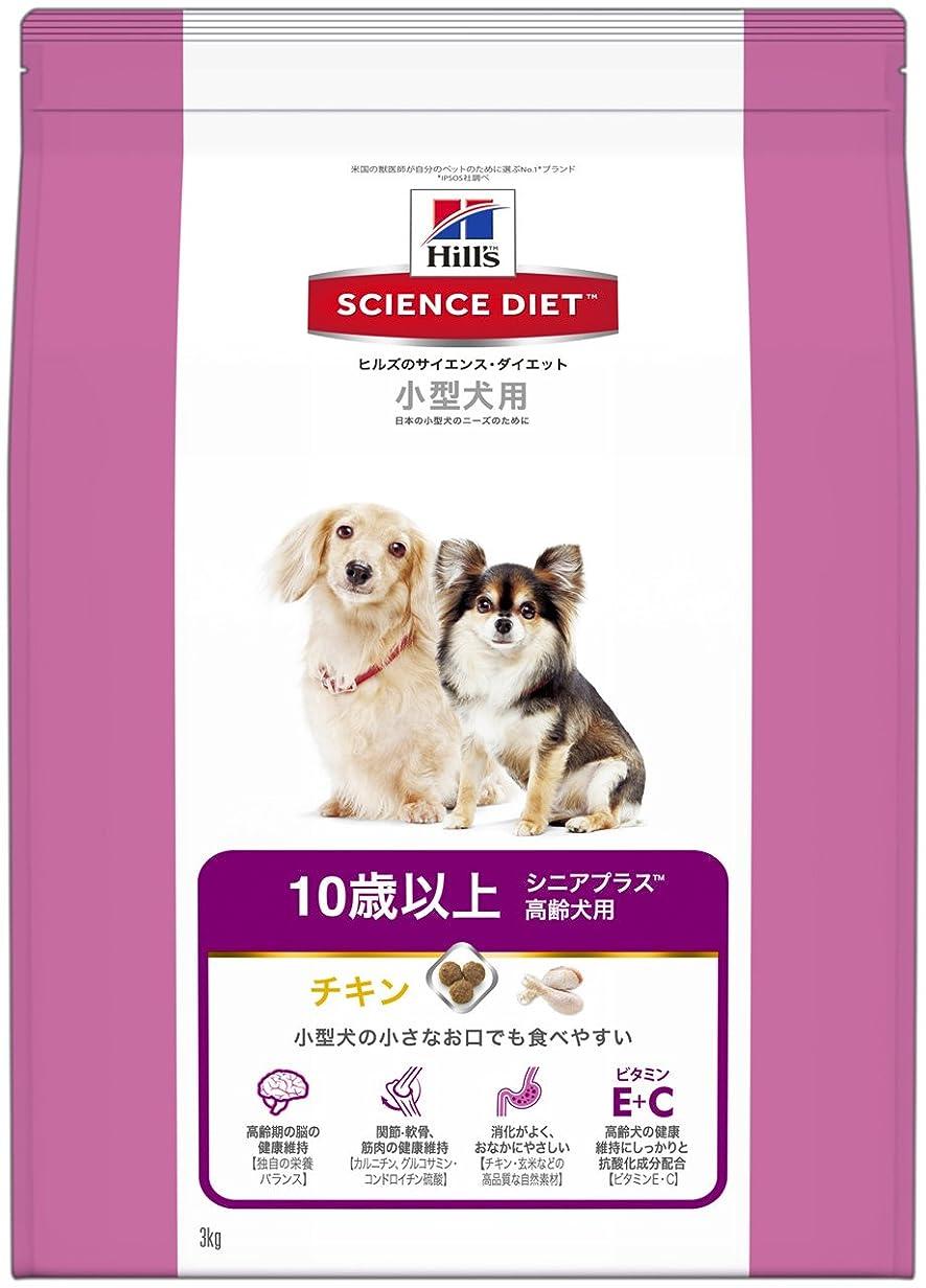 信じる圧縮された曖昧なニュートロジャパン ナチュラルチョイス [超小型犬-中型犬用] 子犬用 チキン&玄米 3kg