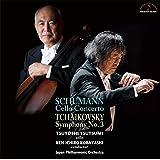 シューマン:チェロ協奏曲 チャイコフスキー:交響曲第3番