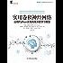 实用卷积神经网络:运用Python实现高级深度学习模型 (智能系统与技术丛书)