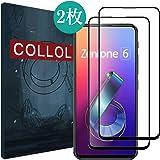 COLLOL【3D全面保護】Zenfone 6 ZS630KL フィルム 国産強化ガラス素材 Zenfone 6 液晶保護フィルム 指紋防止 手触り抜群 気泡ゼロ 2枚セットASUS ZenFone6 ZS630KL ガラスフィルム