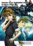 Mobile Suit Gundam WING, 2: Glory of the Losers