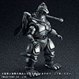 """Godzilla VS Mechagodzilla,"" Toho 30cm Series Super"