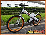 Addmotor XIMA 26″ Electric Bicycle Electric Bike Mountain Bike 1000W 48V 13AH Fork Suspension Mountain Bicycle 7 Speed Shimano Gears Brake Disk Aluminium-Alloy Tires E-Bike (White/Orange)